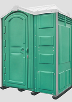 Disabled portable toilet - the Global 1.5